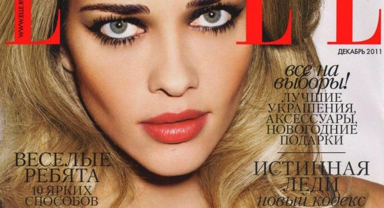 Elle Magazine can be found in a variety of languages and regions