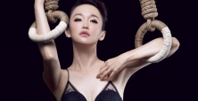 Fann Wong brings attention to MarieFrance with risqué photo